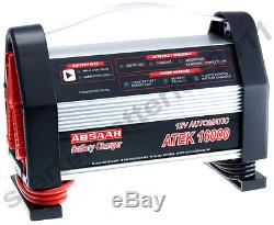 ABSAAR ATEK 16000 12V 6A 10A 16A Leisure Battery Charger Caravan Motorhome Boat